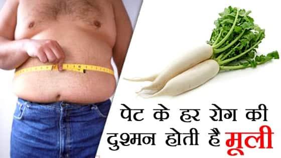 मूली खाने के सेहतमंद फायदे जानते है क्या आप ? - DO YOU KNOW THE HEALTHY BENEFITS OF RADISH IN HINDI