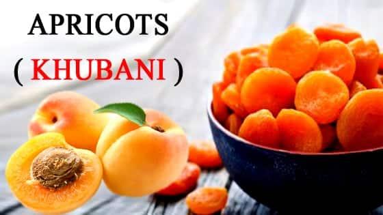 खुबानी के कुछ लाभकारी फायदे - BENEFITS OF APRICOTS ( KHUBANI ) IN HINDI