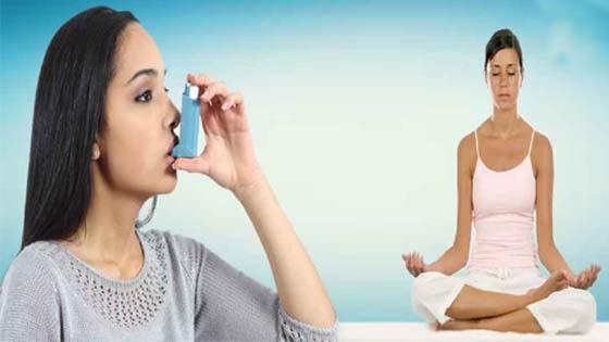 योग से करे अस्थमा की समस्या को दूर