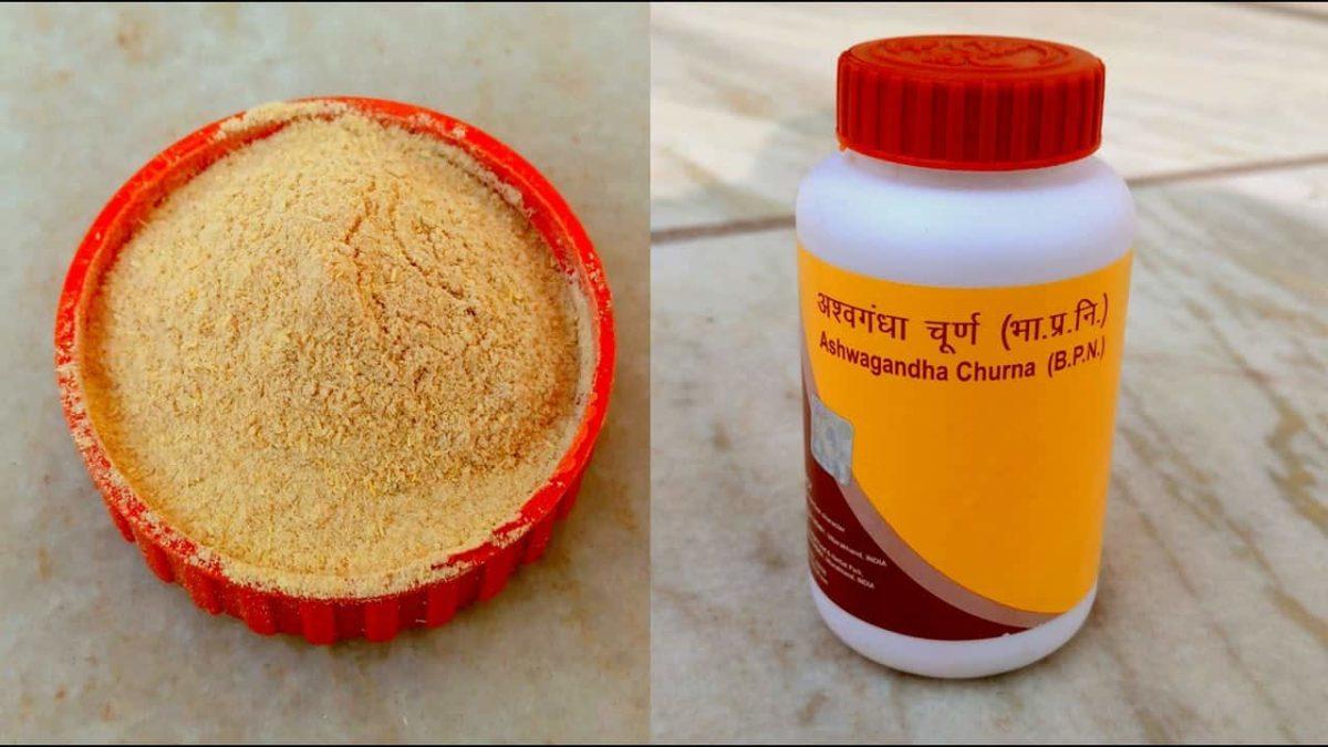 Patanjali Ashwagandha Powder