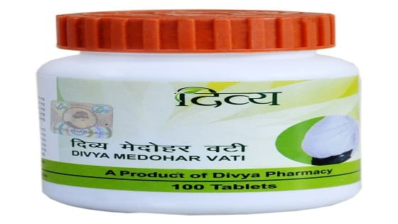 Patanjali Product For Weight Loss In Hindi