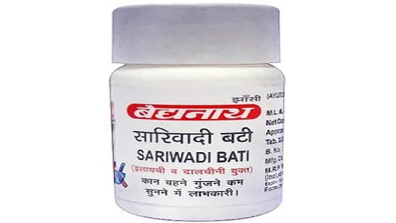 Benefits Of Baidyanath Sarivadi Bati In Hindi