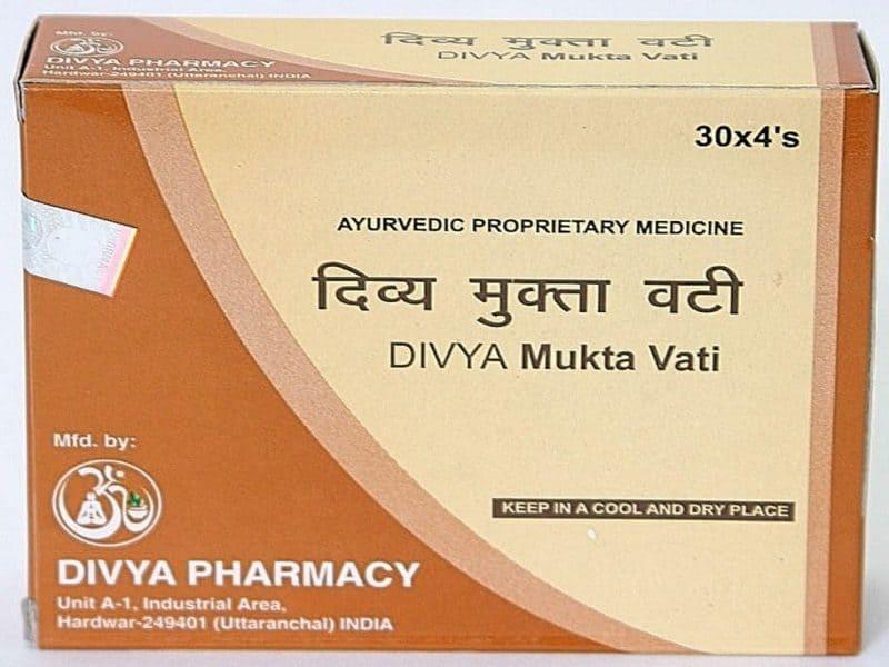 Divya Mukta Vati in hindi